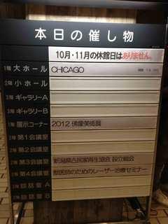 2012.10.4.jpg