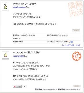 2012.11.2IMG_yahoo_2.jpg
