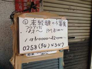 2012.11.4IMG_6666.jpg