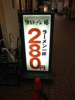 2012.11._5IMG_7105.jpg