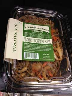 FoodmartIMG_5466.jpg