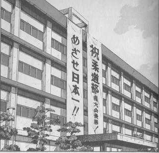 mangaIMG_0019.jpg
