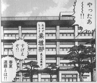 mangaIMG_0021.jpg