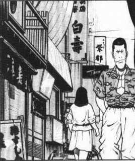 mangaIMG_0022.jpg