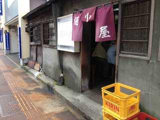 nagaoka_5.jpg