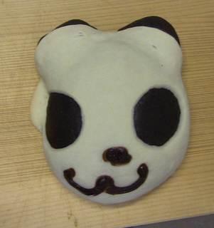 panda_pan_1.jpg